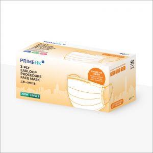 PRIMEHK 三層一次性口罩 50個裝 - 兒童口罩 ASTM Level 2 [藍色]